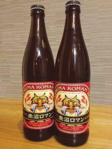 赤米ビール新ラベル