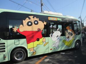 20170423クレヨンしんちゃんバス