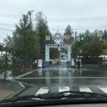 2019商工祭り1日目は雨